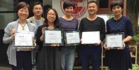 CDP 1st Certificate