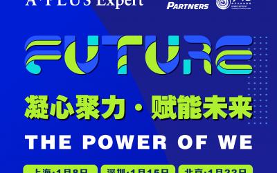 2021 FUTURE-主图