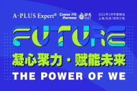 官网图片-FUTURE